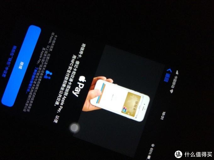 最后的狂欢?iphone 6S升级iOS14.0,流畅不减