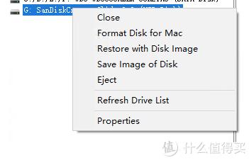 选择Format disk formac