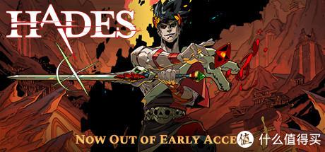 《哈迪斯(Hades)》可能是近几年最好的动作类Roguelite
