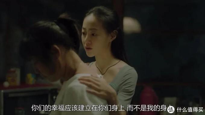 诗意盎然,回味无穷,这是今年最好看的华语电影。
