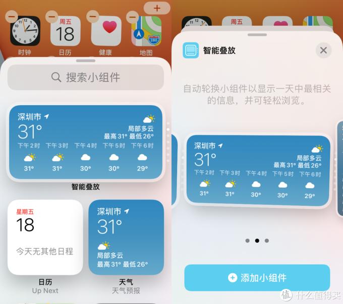 抢先内测iOS 14.2beta,看看有没有新变化?