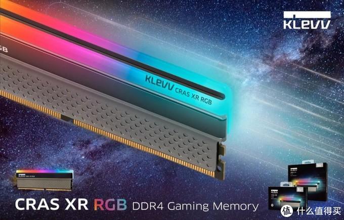 小马甲高主频:Klevv科赋 发布Cras XR RGB和Bolt XR系列内存