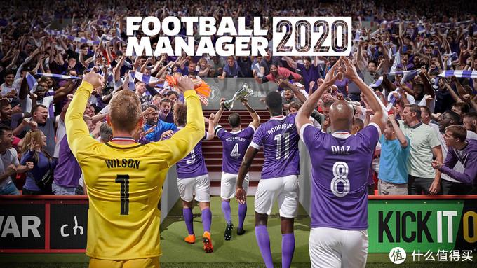 【福利】epic喜加三!限时免费领取《足球经理2020》和《看门狗2》攻略,这次千万别错过