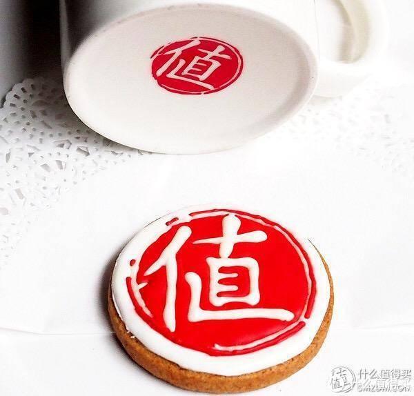 七年之痒大妈送我卡西欧,我送大妈值字饼干,中秋节快乐!