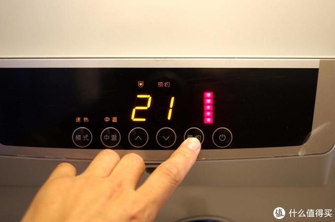没有什么事比洗个热水澡更舒服了——A.O.史密斯电热水器入手