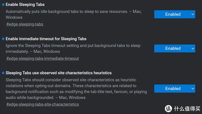 """微软新Edge再放大招,底层支持""""睡眠标签页"""",内存不怕不够用了"""