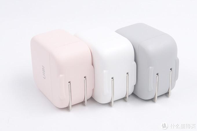 冰与电的交融,颜值党的福利:柚比UIBI 30W 充电器评测
