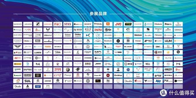 2020届广州国际耳机展的参展品牌