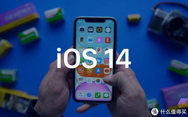 iOS 14 修改默认浏览器翻车!重启设备自动还原,UC 等惨遭无视