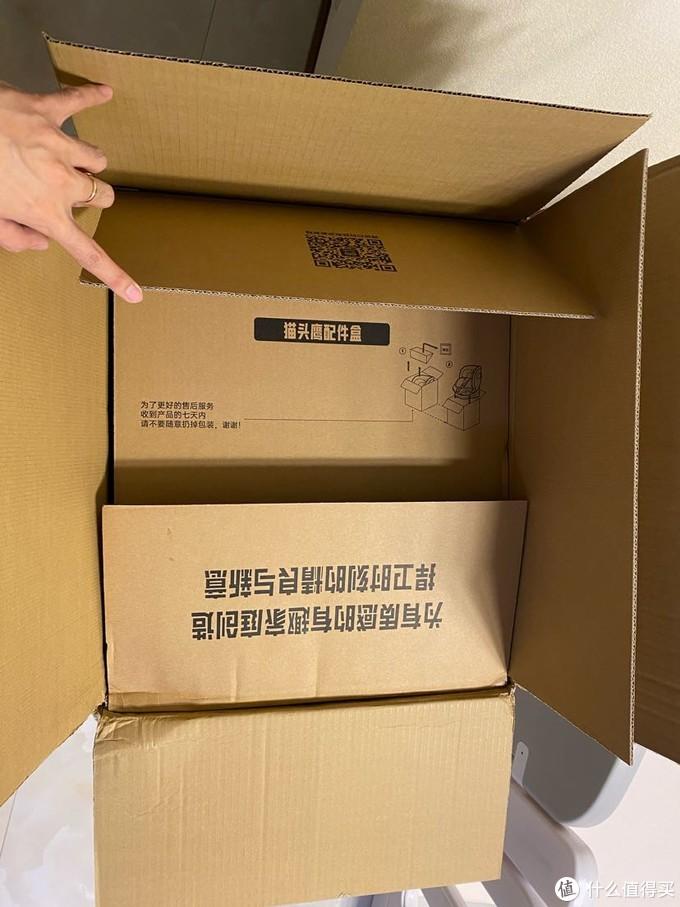 纸箱两层,第二层可能是商品包装