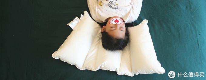 来自折腾星的妈妈 给过敏儿童的枕头选购攻略(附4款儿童枕横评)