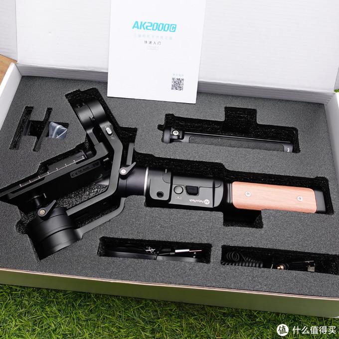 相见恨晚!999的微单稳定器,飞宇AK2000C它真香!