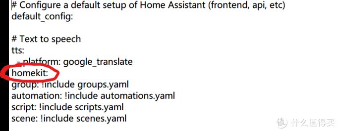 home assistant必用之token获取方法-安卓演示