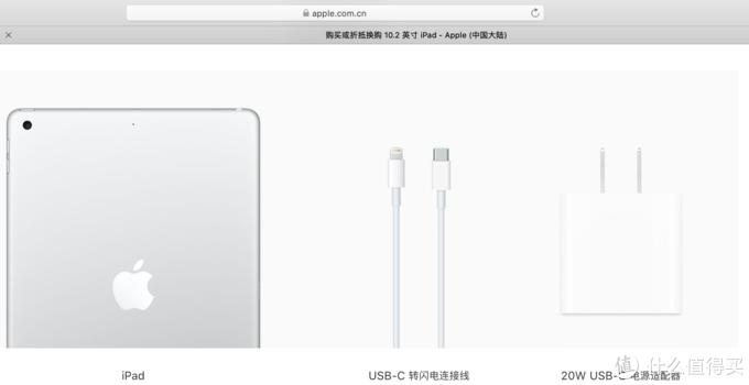 为2020款iPad实现快充,质量过硬,这13款C to Lighting快充线了解一下