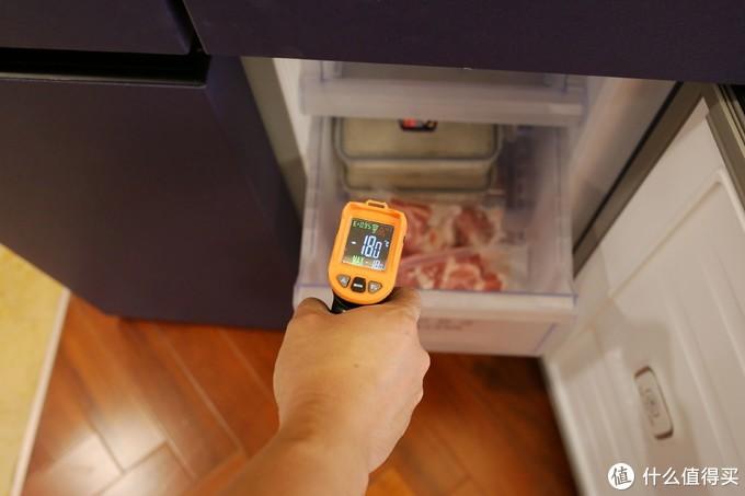 抽真空,保新鲜,海信452L十字对开门冰箱全体验