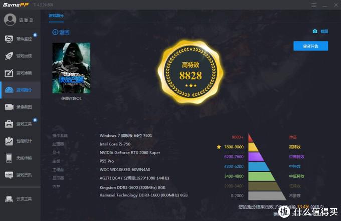 趁3090没来,信仰充值正当时:影驰HOF RTX 2060 super classic显卡体验