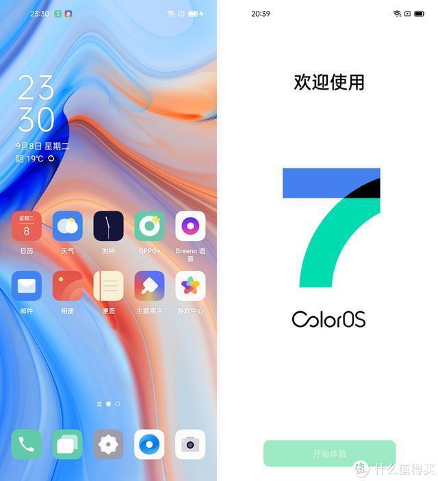 Reno4 Pro手机好不好用?ColorOS 7.2体验