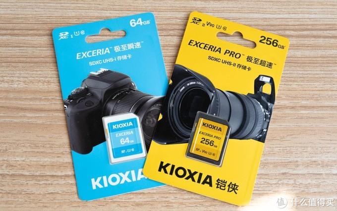 抓住美好瞬间,摄影师专属高端装备—铠侠(原东芝存储)USH-II高速SD存储卡