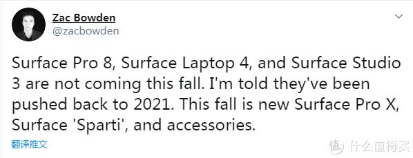 跳票了!微软 Surface Pro 8 要明年才能发布