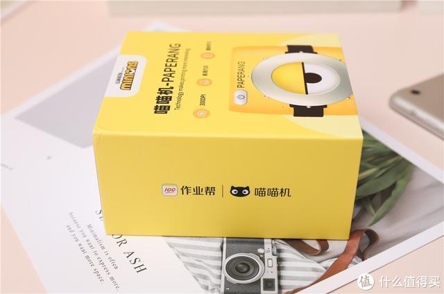 喵喵机P2小黄人定制版体验,打印便签错题好助手