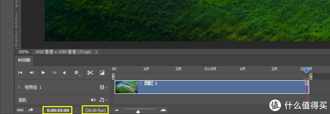 ▲这个视频我精准的截取了2秒,帧率是每秒30帧