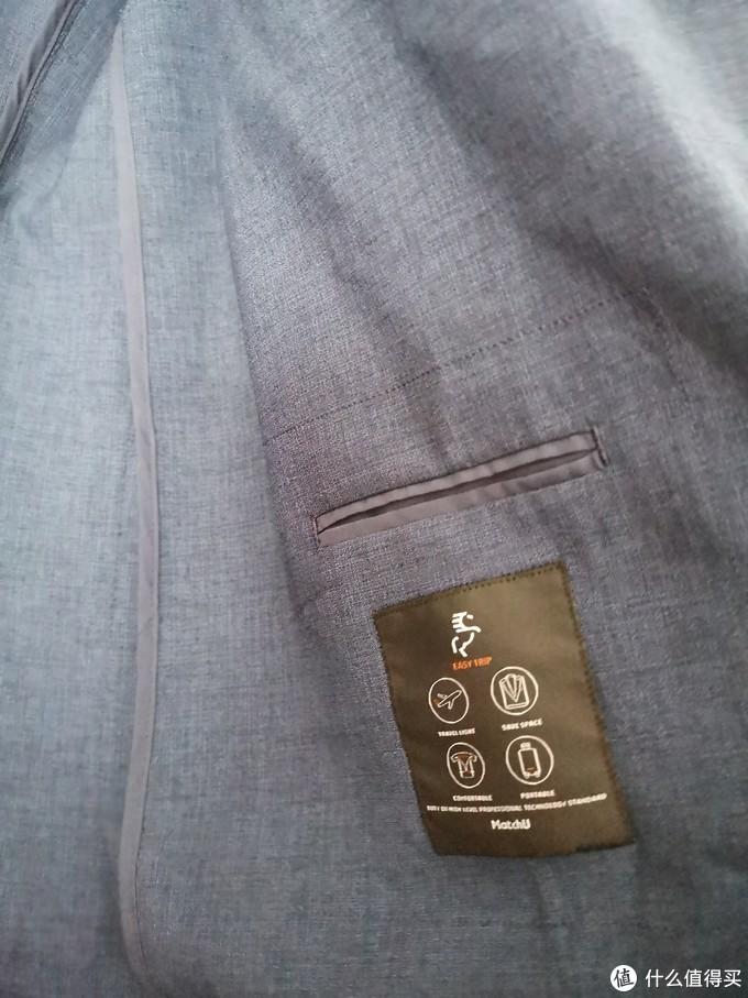 年轻人的第一件定制西服——码尚西服