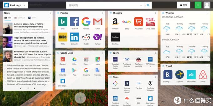 刷刷刷还可以更快乐:我在用的 Chrome 插件还有这些