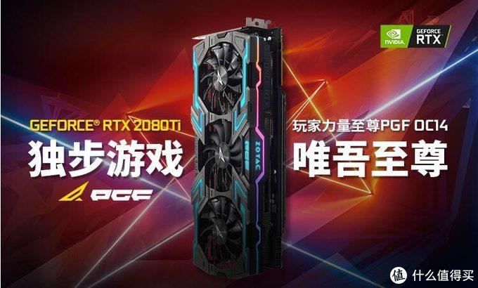 万元价位的RTX2080Ti在RTX3090正是铺货前不会有什么太大的价格变动,这也是英伟达的控场政策