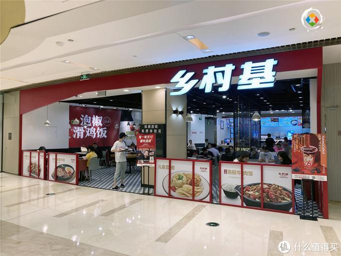 经营24年,服务超过12亿人,乡村基能否继续做重庆人的食堂?