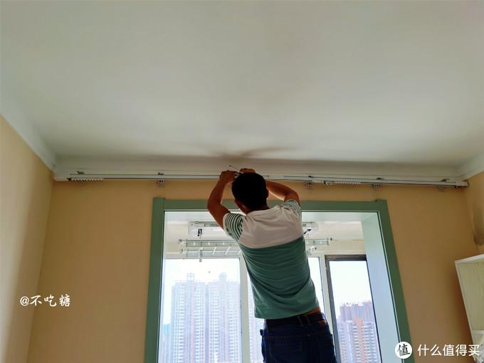 科技进步带来体验升级:DIY自己动手安装杜亚智能窗帘HiLink版