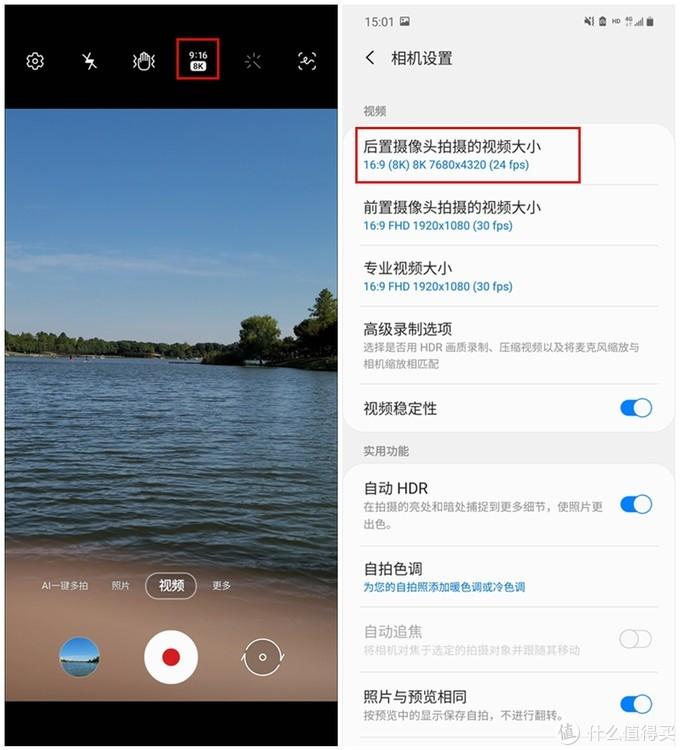 纤薄机身释放大屏的王者魅力 三星Galaxy Note20 5G手机评测