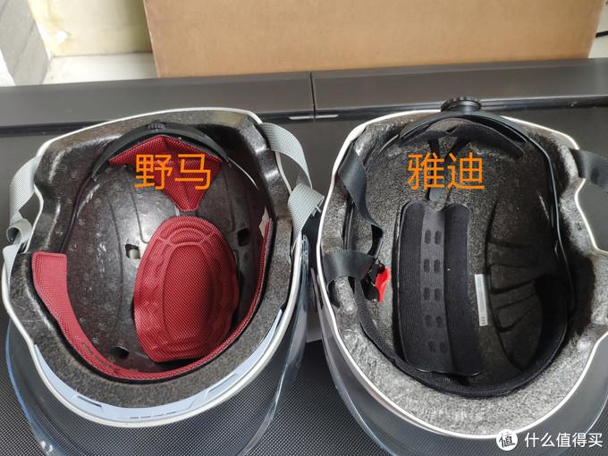专业做头盔的野马与专业做电动车的雅迪,谁的头盔更好用