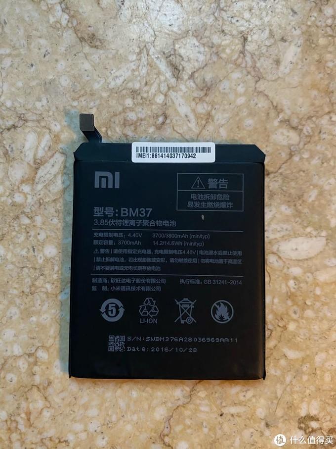 让4年前的 小米5s Plus 电池满血复活