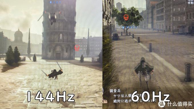 HKC144hz电竞曲面显示器—制胜秘诀唯快不破