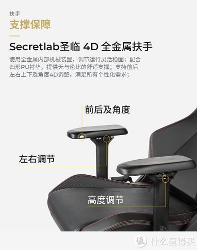 坐下就不想起来了:Secretlab圣临电竞椅OMEGA黑白曲奇款上手体验