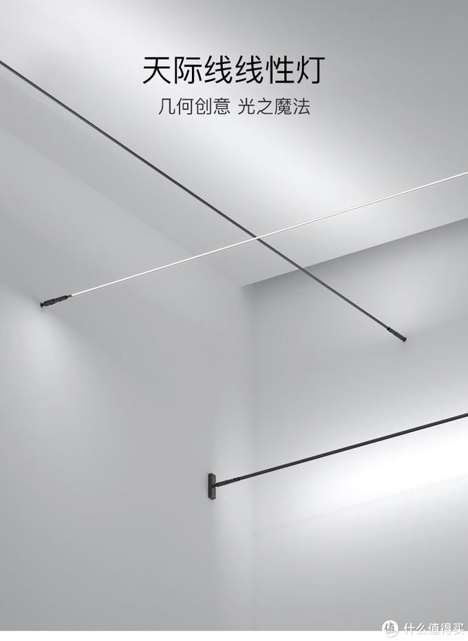 无主灯设计新选择:细得只剩一条线的天际线LED灯