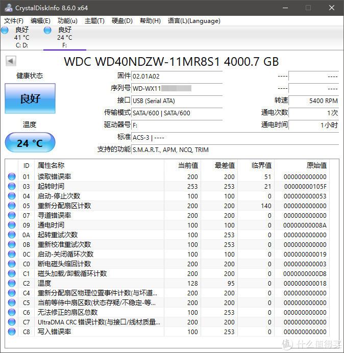 去机房拷贝重要机密数据,给公司选大容量的4TB移动硬盘:WD SE新元素系列2.5英寸开箱和体验