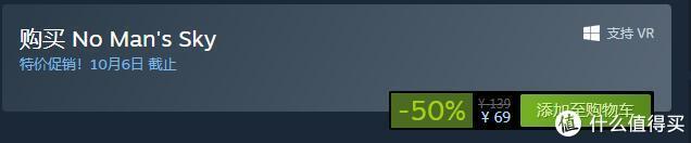 steam折扣游戏推荐无人深空+极速骑行3+地铁系列限时折扣出售