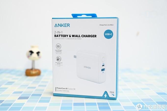 小巧全能的移动供电站,Anker超极充快充版体验