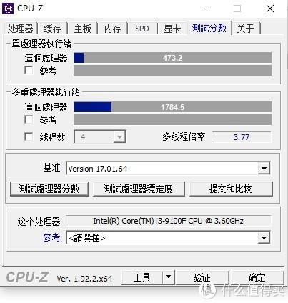 9100F单核性能居然比9400F还高
