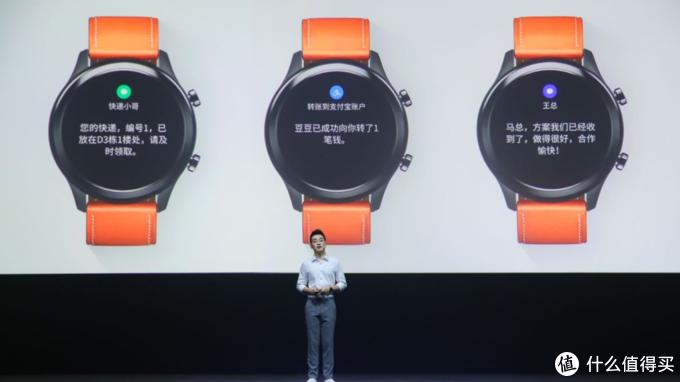 vivo WATCH手表上架预售:不锈钢+陶瓷材质、24小时监测,强劲续航