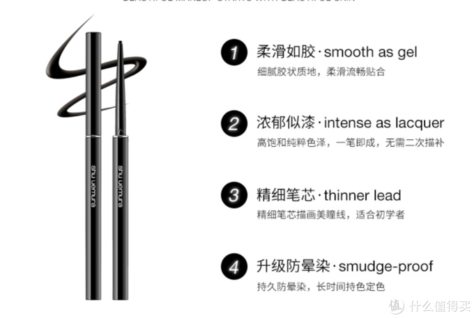 造型师心选好物推荐:有了这些装备让你的妆容更专业