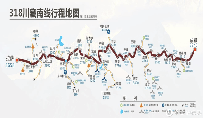 武汉到拉萨,川进青出!自驾游第1天:武汉到重庆,驱车900公里,直奔南山一颗树,雾都真美!