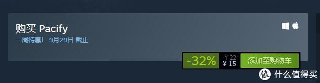 steam折扣游戏Pacify+Noita+命令与征服系列折扣出售