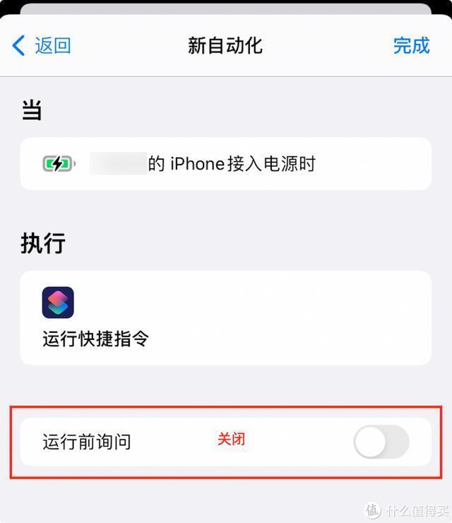 iPhone 修改充电提示音教程,1分钟搞定!