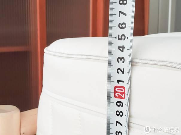 聊高性价比的科技床垫——喜临门魔方2.0