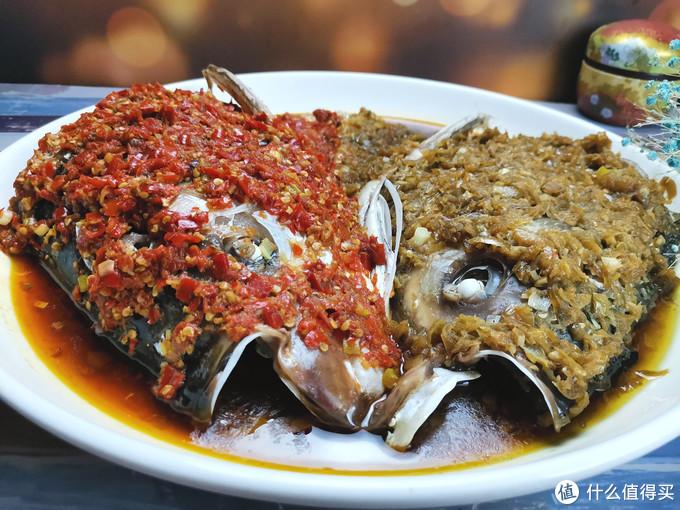 改良双色剁椒鱼头地道做法,详细配料简单易学,在家轻松做名菜