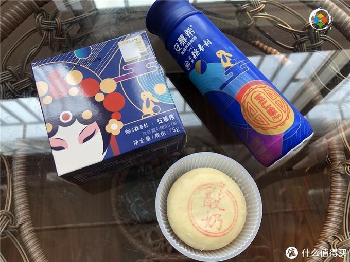 中秋月饼大赏:安慕希和稻香村联名很用心,流心奶黄要趁热吃