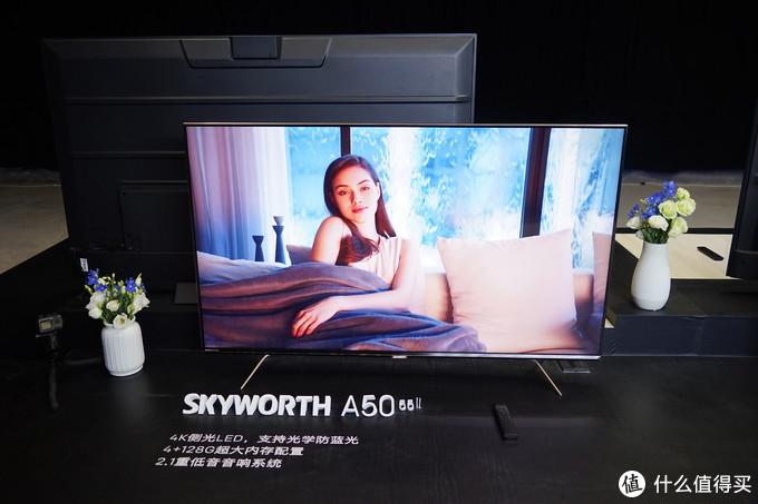 创维秋季新品发布会:Q71重新定义8K电视新标杆,A系列触达年轻人市场
