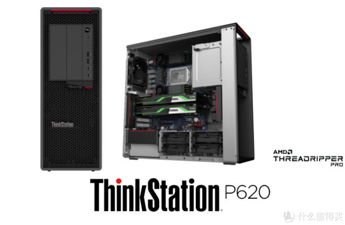 全球首搭AMD 64核处理器:联想发布ThinkStation P620工作站